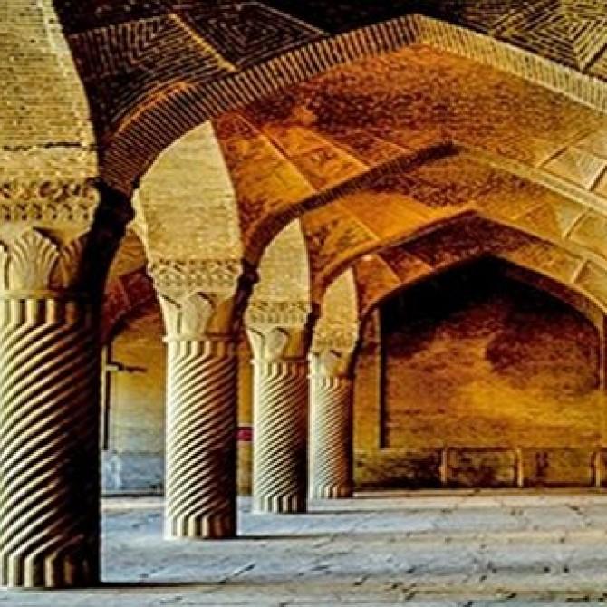 Arte y cultura en el Imperio Persa
