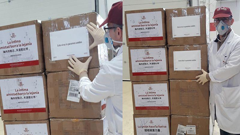 Grupo Marqués del Atrio dona 10.000 mascarillas